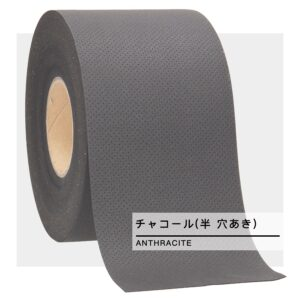 Charcoal Anthracite