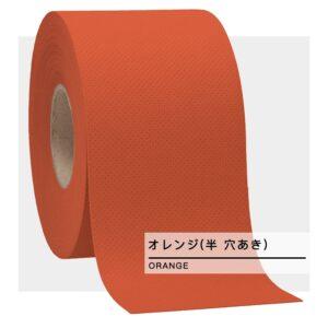 Orange Perforated